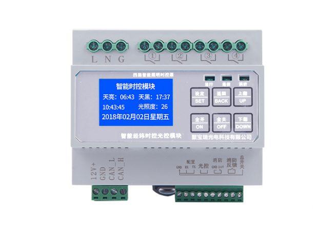 CM11-1照明智控模块光感 12路