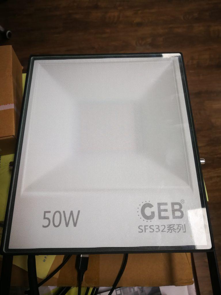 SFS32系列投光灯